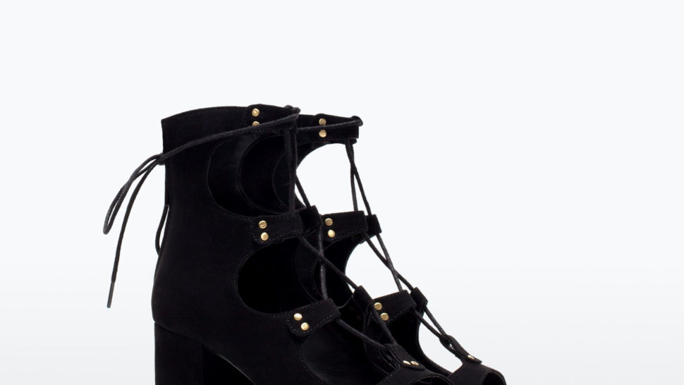 Imate li najtraženiji model cipela?