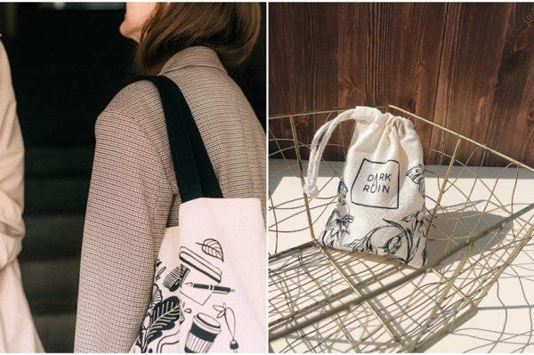 Stylish platnene torbe s potpisom ruske dizajnerice već nose sve trendseterice