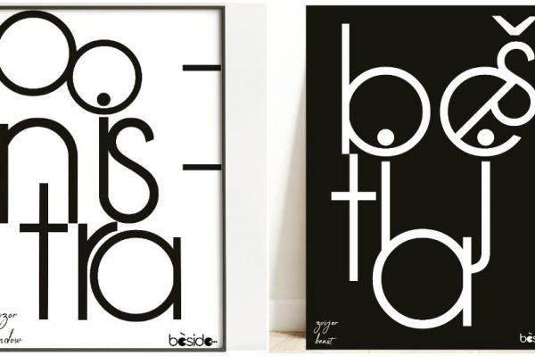 Bèside je cool brend iza simpatičnih plakata s tradicionalnim hrvatskim riječima