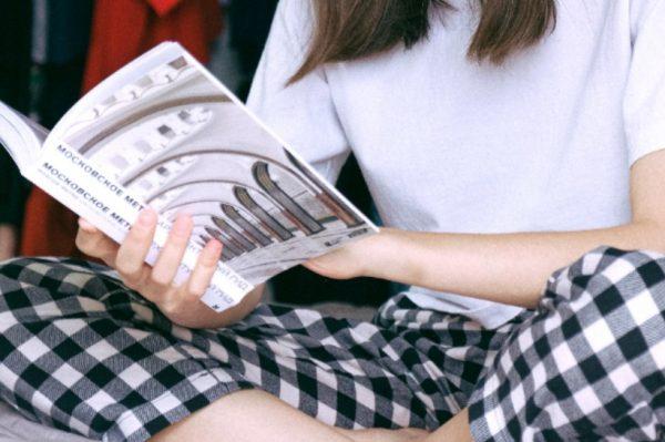 Složite svoju listu za čitanje – 'Ljetni sajam knjiga' donosi super popuste na omiljene naslove