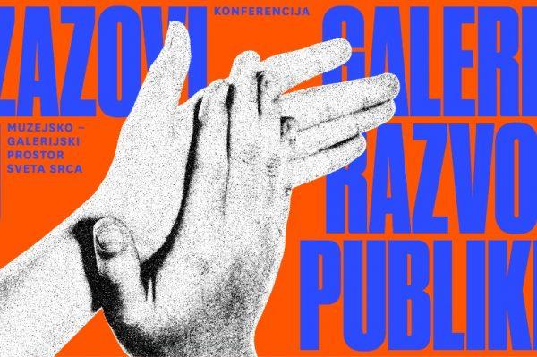 U Puli se održava prva stručna galerijska konferencija na temu razvoja publike