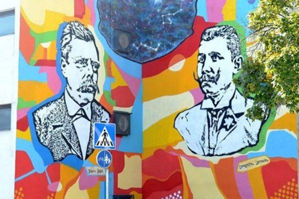 Novi mural na karlovačkim ulicama posvećen istraživačima Dragutinu Lermanu i Jakovu Šašelu