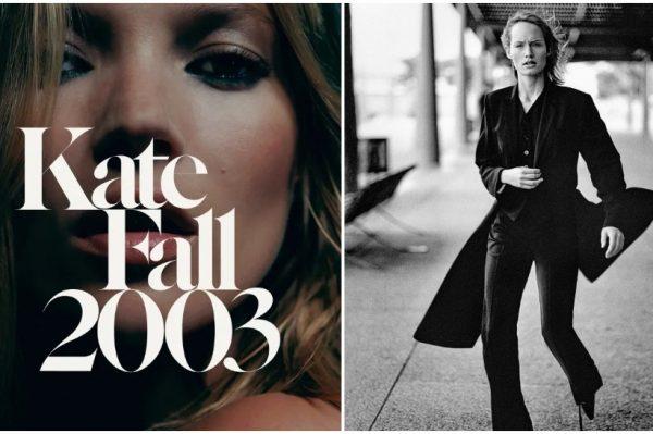 Najbolji Zara modeli iz prošlih kolekcija sada se vraćaju u novoj 'Archives Collection'