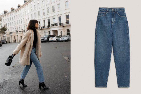 7 savršenih: 'mom jeans' traperice su još uvijek najpoželjniji model