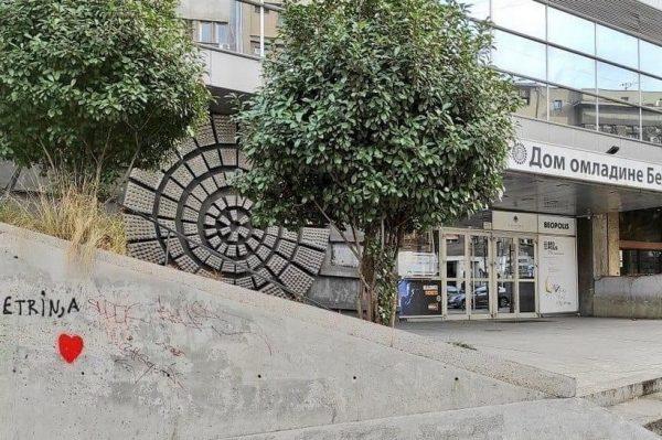 U centru Beograda osvanulo srce za Petrinju