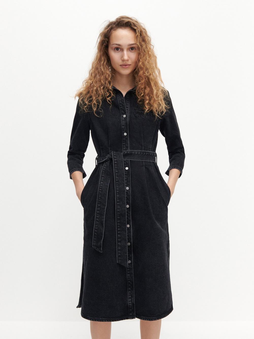 Reserved traper haljina proljeće 2021.