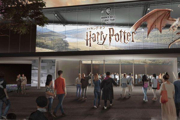 Harry Potter izložba koju želimo posjetiti jednom u životu