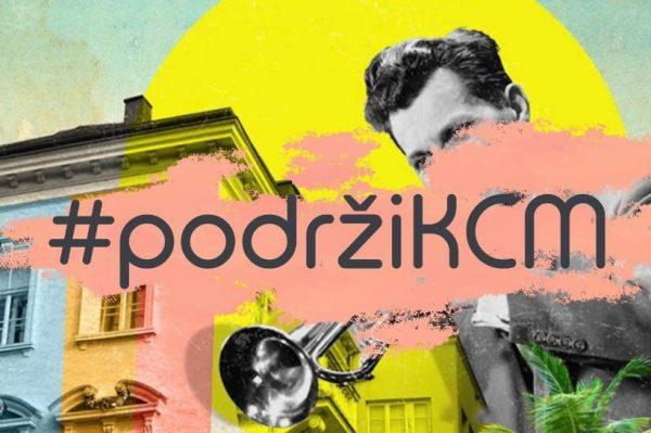 """Spasimo kulturu: Uključite se u kampanju """"Podrži Kulturni centar Mesnička"""""""
