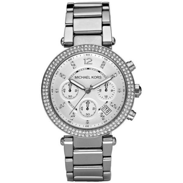 Michael Kors sat (Endi Centar) 2.245kn, Vikend+ cijena 1.796kn