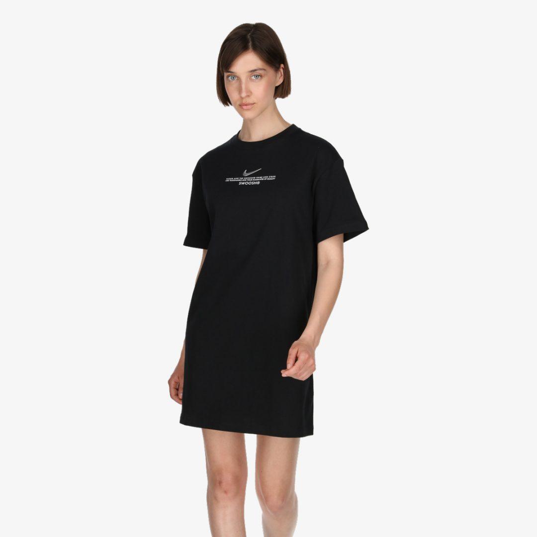 Nike haljina 389kn, Vikend+ cijena 311.20kn
